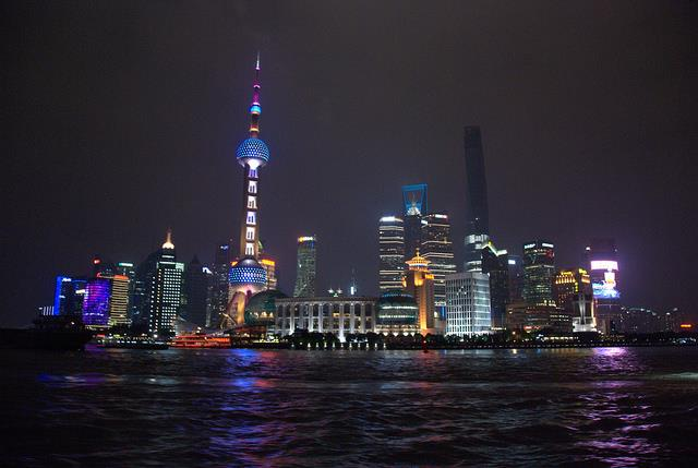 Shanghai city photo 2